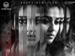 Nayantharas Airaa Teaser Will Be Releasing On 5th January