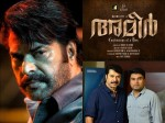Mammootty S Ameer Movie New Updates