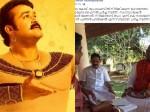 Mohanlal S Randamoozham Movie Updates