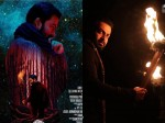 Prithviraj S Nine Movie Character Poster Released