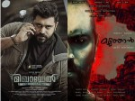 Nivin Pauly S Moothon Movie Teaser Released