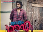 Kalidas Jayaram S Mr And Mis Rowdy S Trailer
