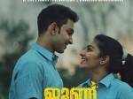 Rajisha Vijayan S June Movie Second Song Released