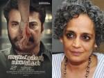 Writer Arundhati Roy Says Against Abrahaminte Santhathikal