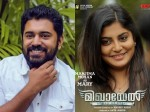Mikhael Movie Character Poster Released