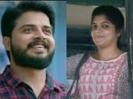 Allu Ramendran Movie Video Song Released