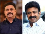 Dileep Siddique Staring Vysan Kp New Movie