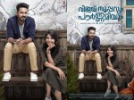 Vijay Superum Pournamiyum Movie Teaser