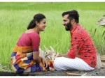 Nalla Vishesham Malayalam Movie Release