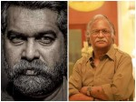 Sreekumaran Thampi Talks About Joju George S Joseph
