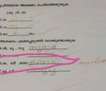 Rajinikanth Movie Kabali Second Class Answersheet