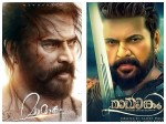 Mammootty S Mamankam Updation