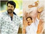 Mammootty Telugu Movie Yathra Dubbing Video Out