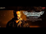 Mikhael Movie Review