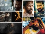 Upcoming Big Budget Movies Mollywood