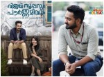 Vijay Superum Pournamiyum Movie Is The First Super Hit
