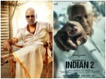 Pongal 2019 Special Gifts Tamil Movie Lovers