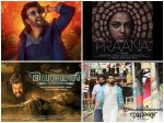 Malayalam Movies Releasing January
