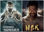 These Tamil Movies Come In The Theatres As Tamil New Year