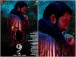 Prakash Raj In Prithviraj S Nine Movie