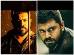 Mikhael Box Office Collections Day