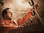Ntr Kadhanayakadu Movie Audience Response