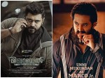 Nivin Pauly S Mikhael Teaser Will Release On Wednesday