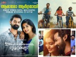 Irupathiyonnaam Noottaandu First Video Song Out
