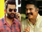 Mammootty Joins With Prithviraj In Ayyappan Rumour Spreading