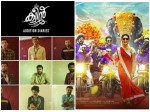 Dijo Jose Antony Shares Queen Movie Making Video