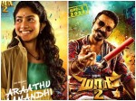 Dhanush Starrer Maari 2 Video Song Trending On Youtube