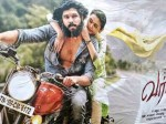 Dhruv Vikram S Varma Trailer Released