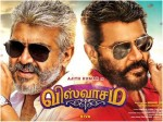 Ajith S Viswasam Movie Latest Collection Report