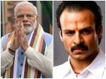 Vivek Oberoi Star As India S Prime Minister Narendra Modi Biopic