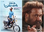 Njan Prakashan Overtakes Odiyan In Usa See Latest Collection Report