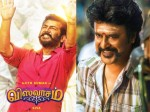 Petta Viswasam Second Day Collection Report