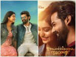 Irupathiyonnaam Noottandu Fame Zaya David Talks About Pranav Mohanlal