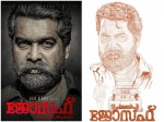 Social Media About Padmakumara S Brillinace Joseph Casting