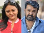 Shakeela About Her Experinece With Mohanlal