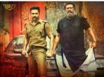 Vaarikkuzhiyile Kolapathakam Movie Audience Reponse