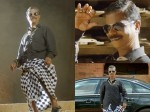Indrans In Ilayaraja Movie Song Video