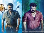 Pulimurugan Movie Question In Psc Examination