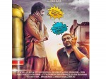 Prakashante Metro Movie Trailer Released