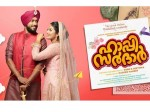 Kalidas Jayaram S Happy Sardar Movie Motion Poster