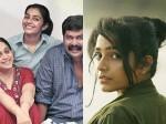 Rajisha Vijayan S June Movie Audience Response