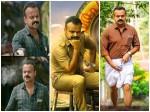 Kunchako Boban S Allu Ramendran Box Office Collections