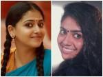 Anu Sithara S Response After Nimisha Sajayan Won Best Actress Award