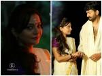 Anurakthi Sanskrit Movie Song