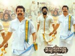 Madura Raja Movie New Poster Released