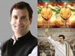 Rahul Gandhi Biopic Movie Is Coming